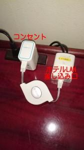 プラネックス コンセント直挿型 トラベル無線LANルータ