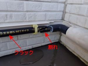 水道配管の凍結破損
