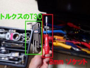 m5boxandt30