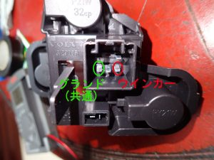 V40_Rear_Socket3