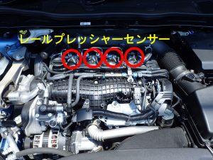 v40_engine2