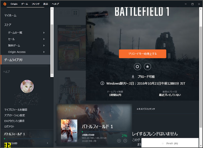 bf1_download