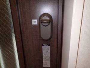 cazas_door