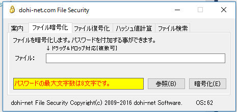 filesecurity